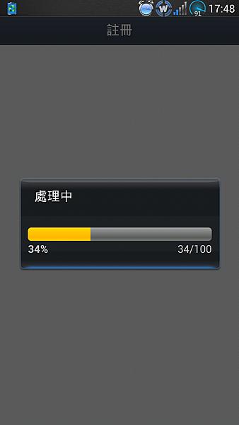 Screenshot_2013-06-04-17-48-37