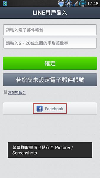 Screenshot_2013-06-04-17-48-12