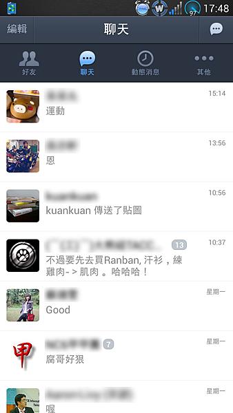 Screenshot_2013-06-04-17-48-53