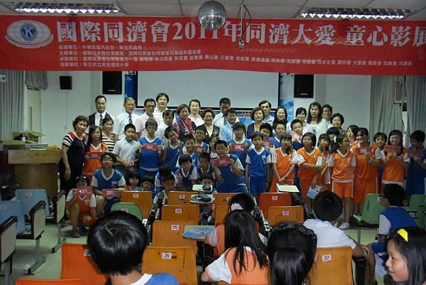 北ㄧ區2011大愛童心影展_6.27影展.JPG