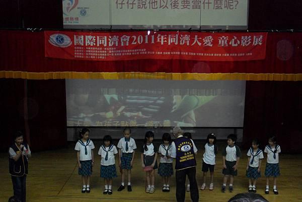 北ㄧ區2011大愛童心影展_6.29影展-2.JPG
