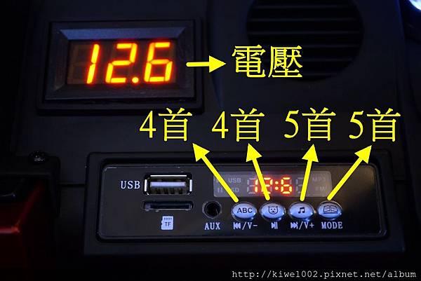 PhotoCap_DSC00564.jpg