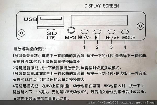 PhotoCap_DSC00618.jpg