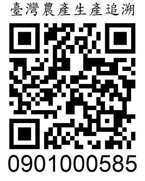 13600105_1083469761739934_487979026283166141_n.jpg