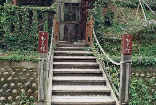 勝與火車站.jpg