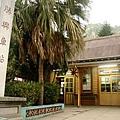 勝與火車站.1.jpg