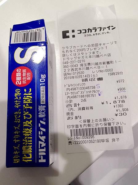 S__8609805.jpg