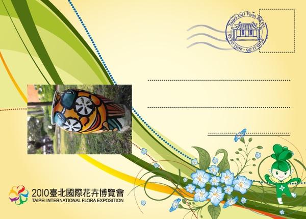 FloraExpo20101109_15_14_22.jpg