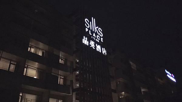 阿福之櫻桃鴨初體驗❤️20194-03_190606_0004.jpg
