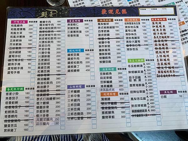 191011鰻宴-阿福外食特殊行動車_191016_0024.jpg
