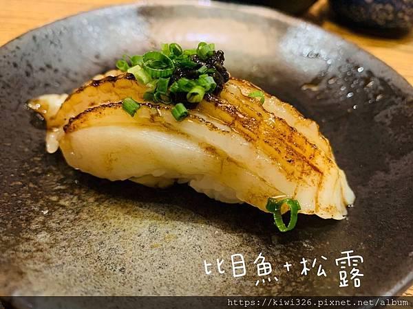 新竹。八庵日式料理_191205_0014.jpg