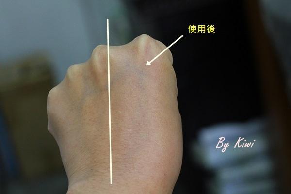 MDAA Jiao膜杜耶嬌絕光祛油潤曬乳SPF 506696.jpg