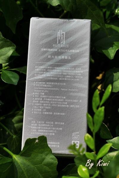 MDAA Jiao膜杜耶嬌絕光祛油潤曬乳SPF 504899.jpg