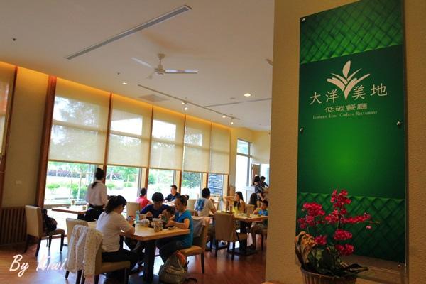 台東鹿鳴溫泉酒店大洋美地低碳餐廳51505157