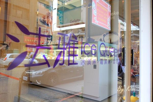 法雅Faya Life ICE(逢甲店)3711