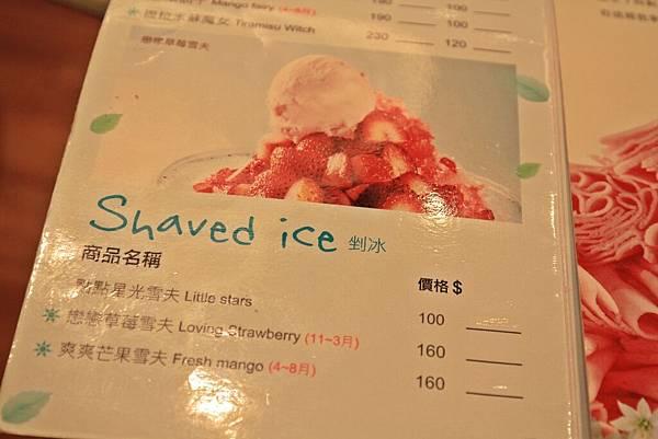 法雅Faya Life ICE(逢甲店)3787