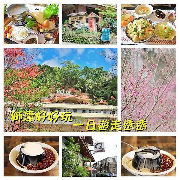 協雲宮賞櫻花.銅鑼蛋餅.銅鑼牛肉麵_8022