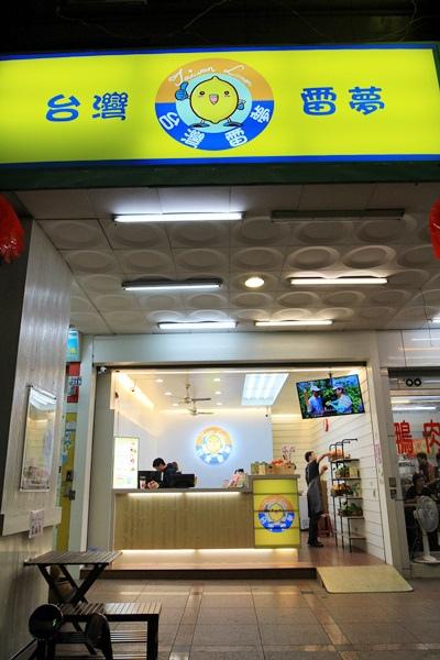 台中逢甲台灣雷夢5125