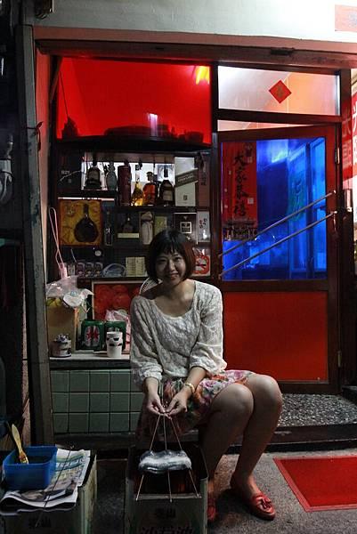 草屯富久屋日本料理9933
