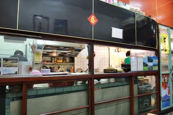 草屯富久屋日本料理9938