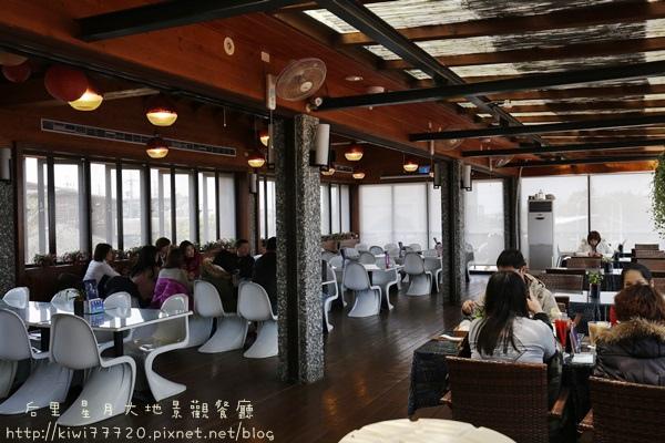 后里星月大地景觀餐廳7616