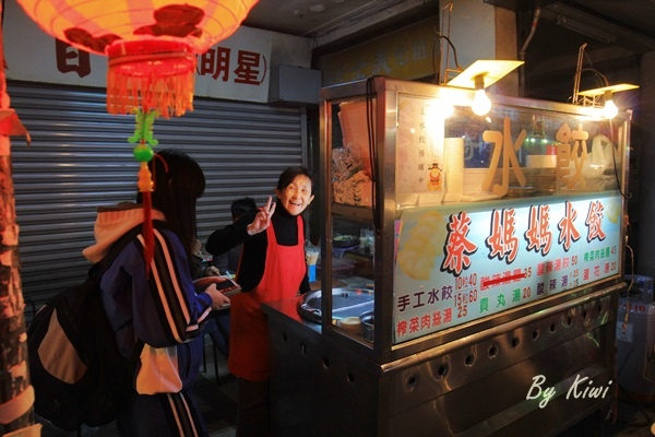 員林第一市場蔡媽媽手工水餃2208
