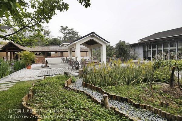 新竹寶山 6星集Villa spa新竹會館8460
