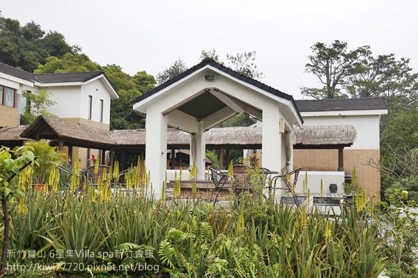 新竹寶山 6星集Villa spa新竹會館8453