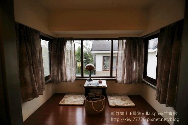 新竹寶山 6星集Villa spa新竹會館8273
