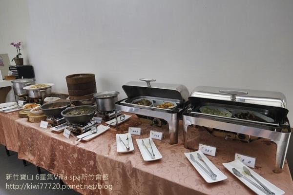 新竹寶山 6星集Villa spa新竹會館8397
