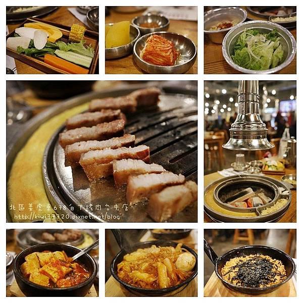 姜虎東678白丁烤肉台中店傳統韓國烤肉店7515