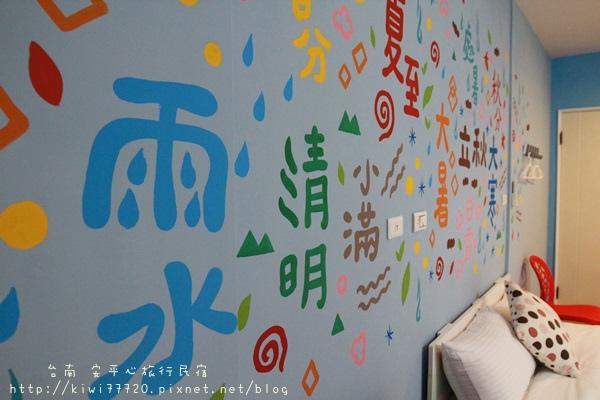 台南安平心旅行民宿8021