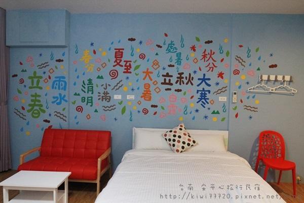 台南安平心旅行民宿8018