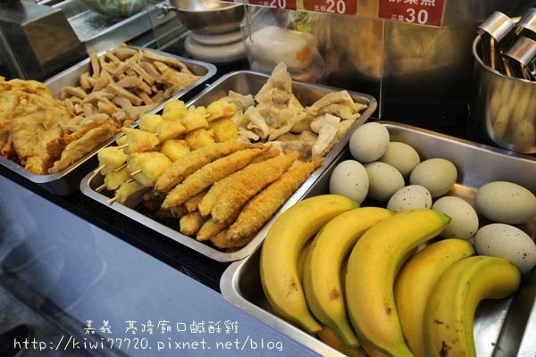 嘉義基隆廟口鹹酥雞2967