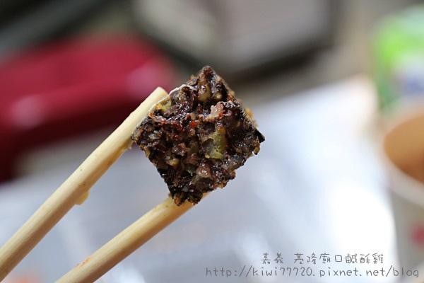 嘉義基隆廟口鹹酥雞3021