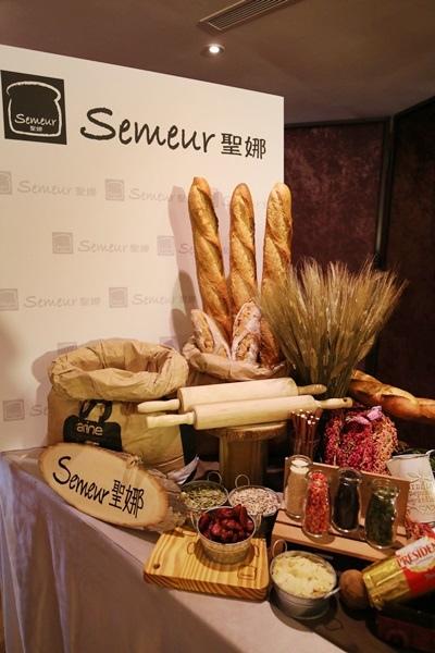Semeur聖娜麵包世界冠軍麵包_568
