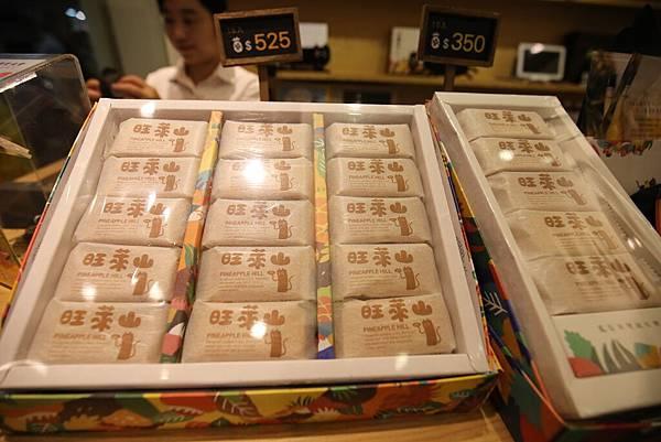 台中逢甲旺萊山鳳梨酥專賣店9972