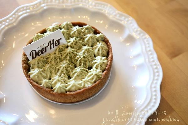 彰化和美DeerHer甜點廚坊9795
