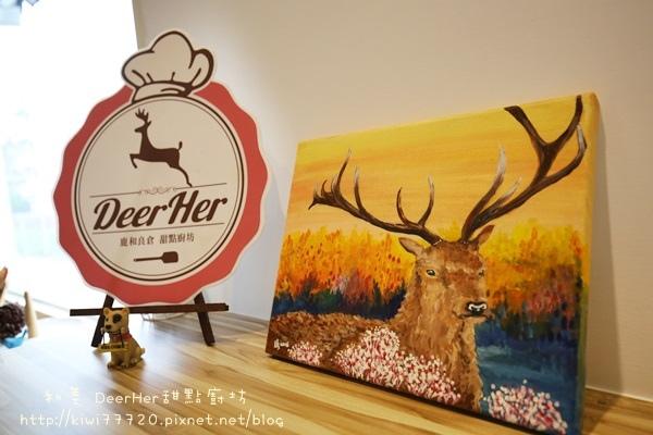 彰化和美DeerHer甜點廚坊9934