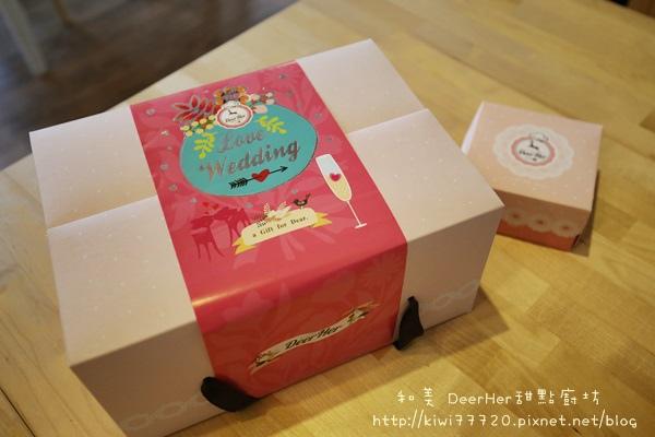 彰化和美DeerHer甜點廚坊9889