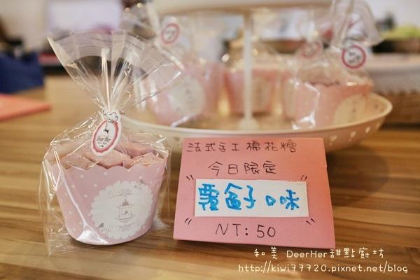 彰化和美DeerHer甜點廚坊9942