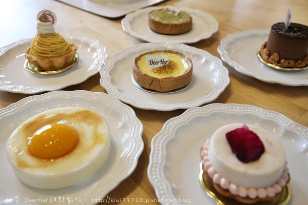 彰化和美DeerHer甜點廚坊9825
