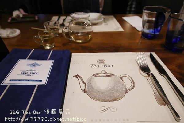B&G 德國農莊德式精品餐廳.台北信義區寶麗廣場BELLAVITA0604