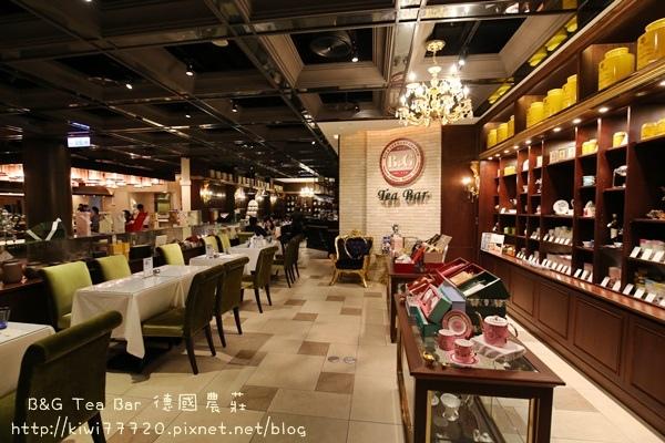 B&G 德國農莊德式精品餐廳.台北信義區寶麗廣場BELLAVITA0668