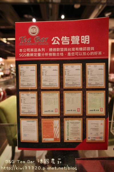 B&G 德國農莊德式精品餐廳.台北信義區寶麗廣場BELLAVITA0664