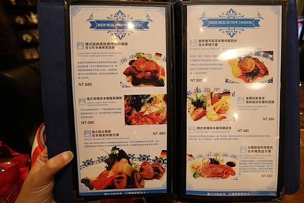 B&G 德國農莊德式精品餐廳採單02
