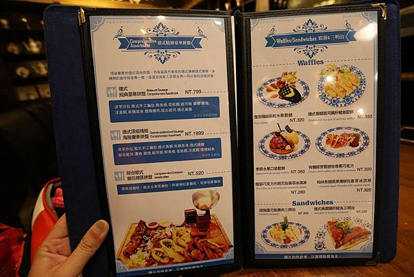 B&G 德國農莊德式精品餐廳菜單04