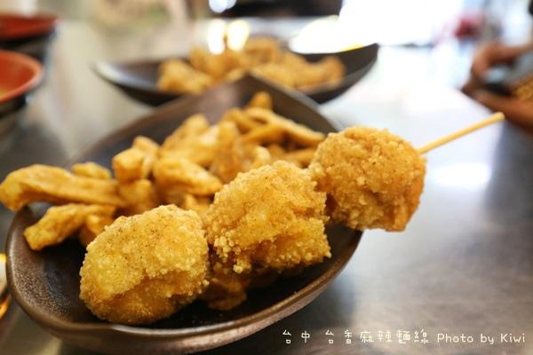 台中台香麻辣麵線1145