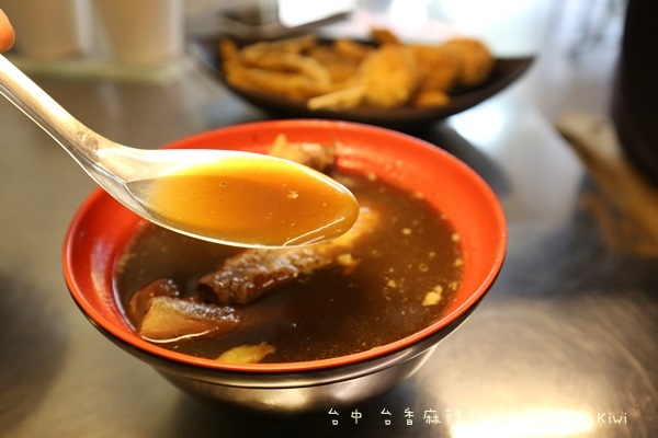 台中台香麻辣麵線1133