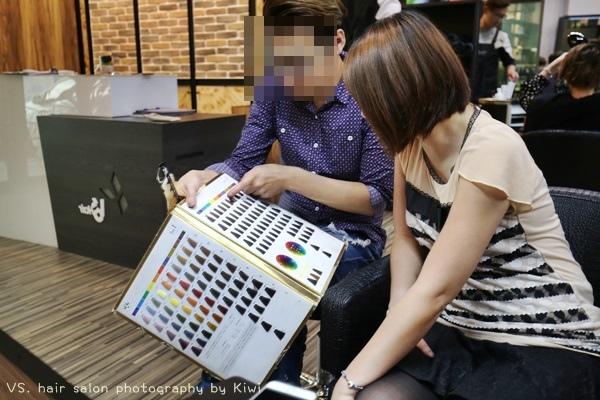 台中西屯美髮VS. hair salon逢甲夜市附近0963